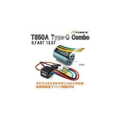 G-FORCE ジーフォース TS50A Type-C Combo S.FAST 13.5T 無線操縦機用カスタムパーツ G0094   B01N2M7R7T