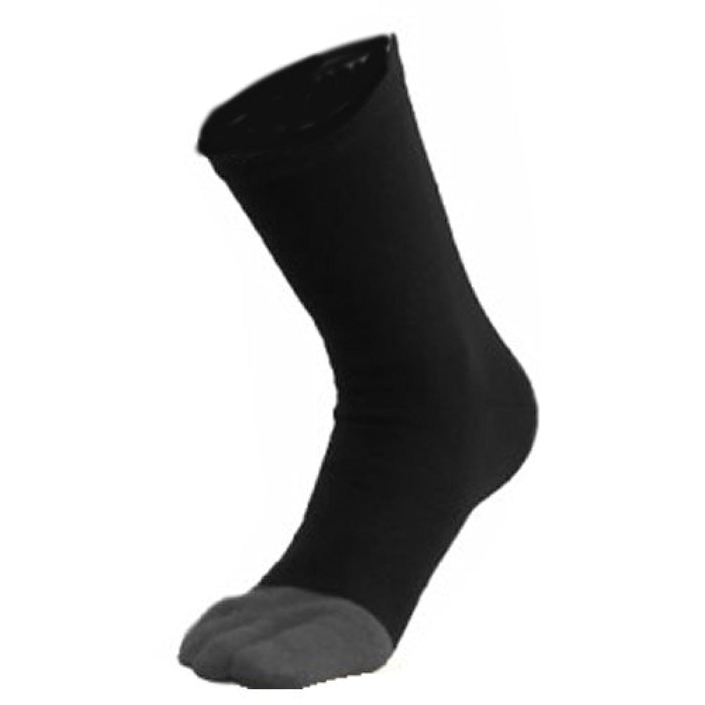 夢バランスのとれた第九指先まであったか靴下 ブラック×チャコールグレー