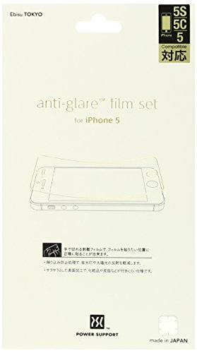 Power Support HD Anti-Glare Films for New iPhone 5 (2 Anti Glare Matte Front) Japanese Import (japan import)
