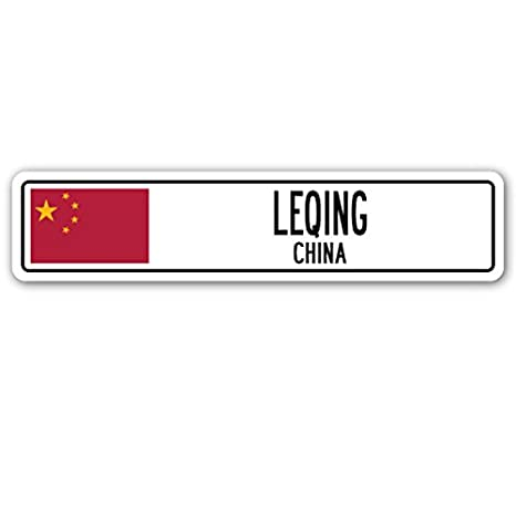 Amazon.com: Leqing - Cartel de la bandera china asiática de ...