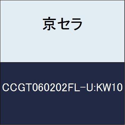 京セラ 切削工具 チップ CCGT060202FL-U:KW10 B079YD1VNG