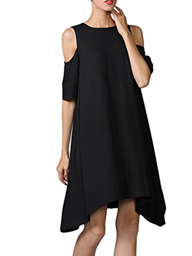 misslook womenu0027s cold shoulder chiffon summer beach swing tshirt dress