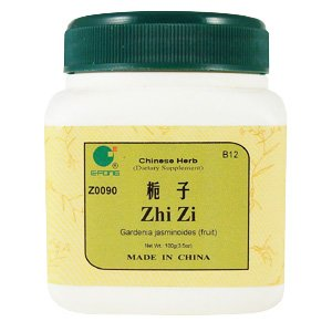 Zhi Zi - Gardenia fruit, 100 grams by Unknown (Image #1)'