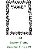 Shalom with Border Frame of Jewish Symbols - Rubber Stamp - R561 - Image Size 4-1/4 by 3-1/4