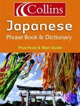 - Collins Japanese Phrase Book and Dictionary