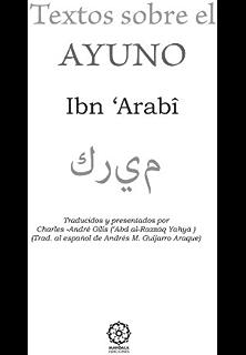 Textos sobre el ayuno (Spanish Edition)