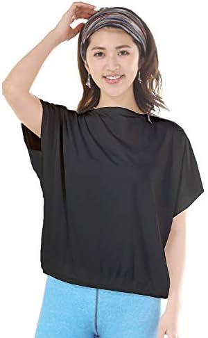 ヨガウェア トップス ドルマンスリーブ Tシャツ SPOUT 202250 ストレッチ UVカット 速乾 体型カバー