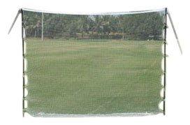Standard Golf Practice Net (9 feet x 7 feet)
