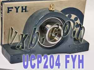 FYH UCP204 Pillow Block Mounted Bearing, 2 Bolt, 20mm Inside Diameter, Set screw Lock, Cast Iron, Metric (Fyh Pillow Block)