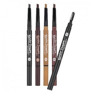 Holik Holika Wonder Drawing 24hr Auto Eyebrow Pencil #1 Gray Black