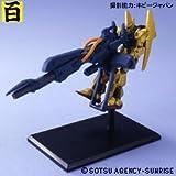 [Secret] Gundam collection DX1 hundred formula + Mega Bazooka gold