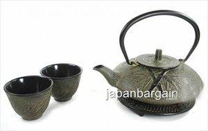 (JapanBargain Earth Color Cast Iron Teapot/Teacups Set)
