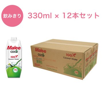 100-coconut-water-malee-330ml-12-pcs-set-parallel-import