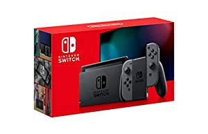Nintendo Switch (Grey) [new look packaging]
