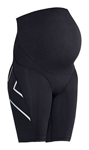 2XU Pre-Natal Sport Compression Shorts (Black/Silver) Small by 2XU