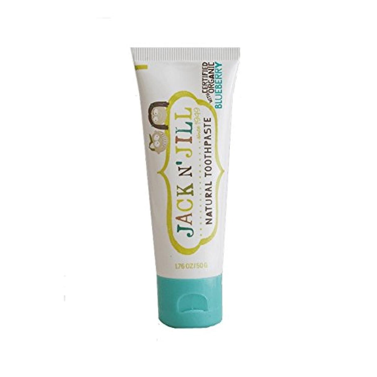 クリケットラリー宿Jack N' Jill Natural Toothpaste Organic Blueberry 50g (Pack of 6) - ジャックN 'はジルの天然歯磨き粉有機ブルーベリー50グラム (x6) [並行輸入品]