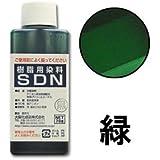 染料 樹脂用染料SDN 緑