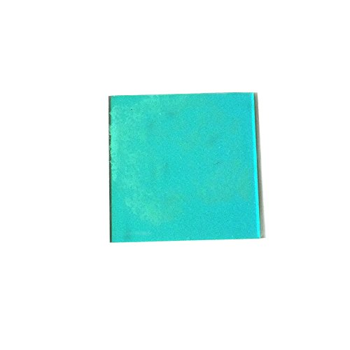 Quanmin 100x100mm (4''x4'') Square 2mm thick AR+UV IR filter 650nm Optical Glass by Quanmin