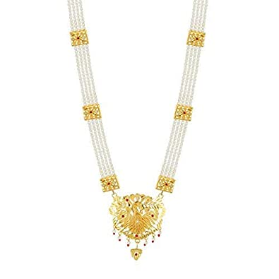 d085009d2 Gold Nera Traditional Gold Plated Long Brass Haram Necklace w Peacock  Pendant Ethnic Designer