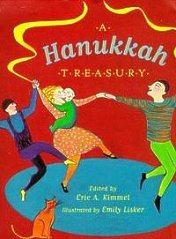 A Hanukkah Treasury by Henry Holt and Co. (BYR) (Image #1)