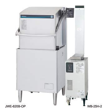 ホシザキ 業務用食器洗浄機 JWE-620B-OP+WB-25H-2 自動ドアオープンタイプ(ガスブースター付)   B07QL493Z3