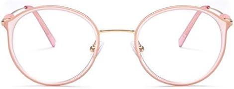 H54eru1z ニュートラルとメガネレトロリム丸メガネメタルフレームレトロな金属製丸メガネ透明レンズ 6awa23z (Color : Pink)