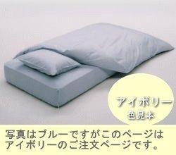 アレルギー対策!シングル掛けBOXシーツ枕カバーアレルバスター布団カバー3点セットアイボリー B002CL5190