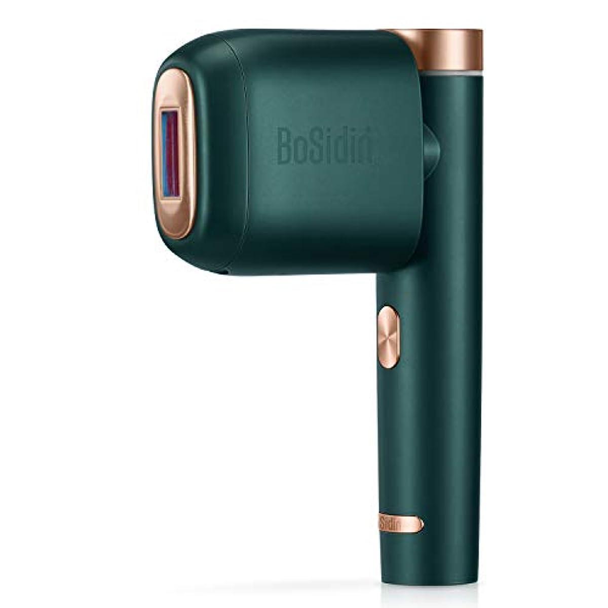 [해외] BoSidin 레이저 제모기 BSD-HR-V66