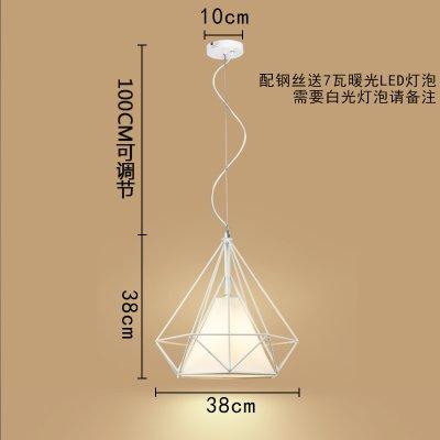 LuckyLibre Pendentif mode moderne de création d'éclairage Lampe Lustre Chambre Salon Cuisine,diametre 38cm tous les Fil Blanc