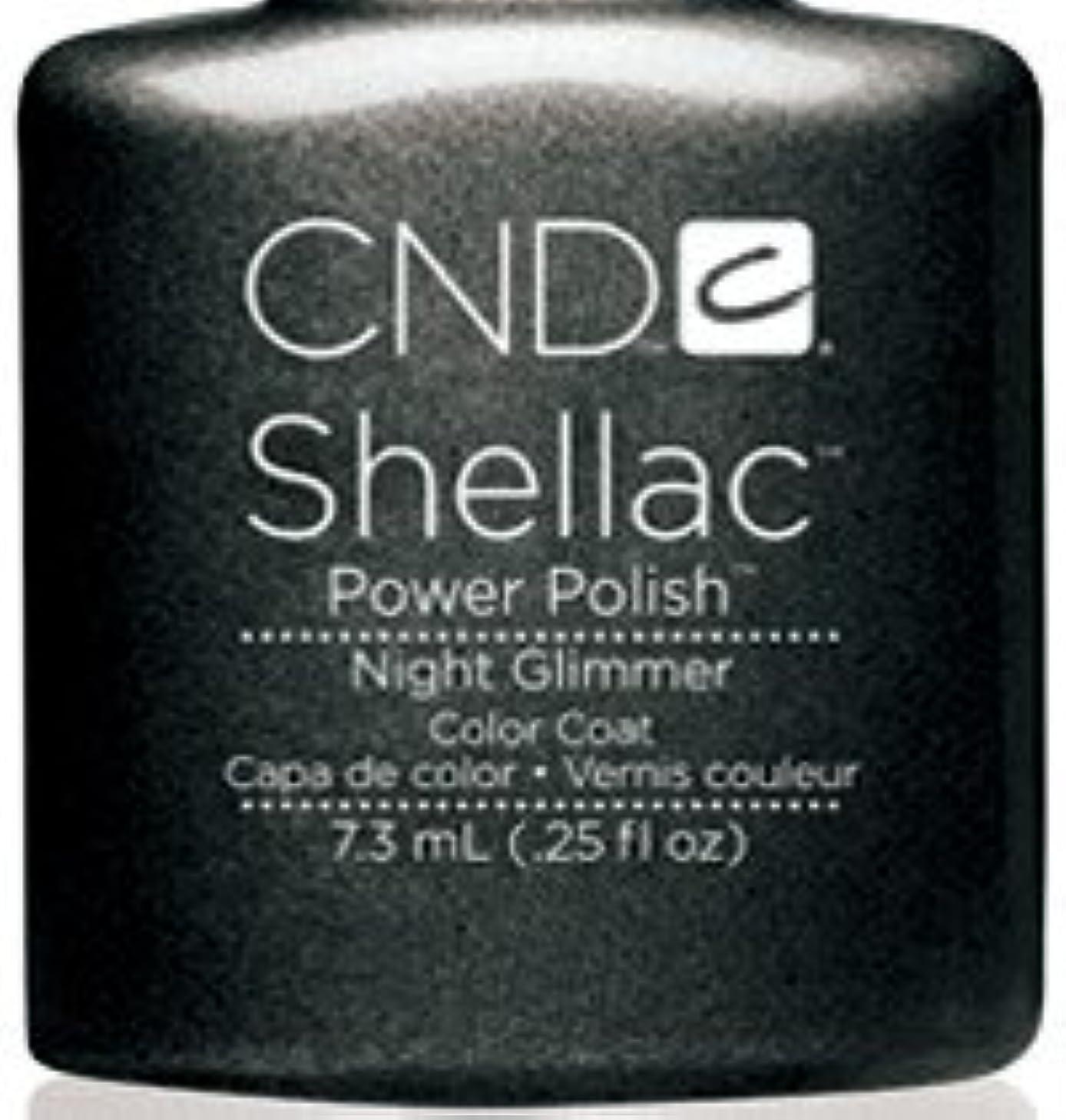 かまど苦行机CND シェラック UVカラーコート 7.3ml<BR>381 ナイトグリマー