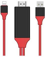 فوكسلينك المطور PHCB0212 كيبل اتش دي ام اي 2متر للايفون7 لعرض محتويات الايفون علي التلفاز
