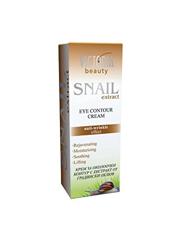 Victoria Beauty Eye Contour Cream with Snail Extract - Anti-Wrinkle Effect, Rejuvenating, Moisturizing, Soothing and Lifting / All Skin Types 30ml by Victoria Beauty
