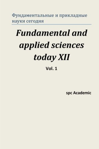 Download Fundamental and applied sciences today XII. Vol. 1: Proceedings of the Conference. North Charleston, 25-26.07.2017 (Volume 1) (Russian Edition) ebook