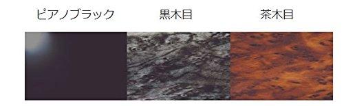【センターテーブル 4'tベストワンファイター  標準車用】H17.11~ (ピアノブラック) B07DVTMDJQ ピアノブラック ピアノブラック