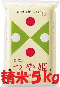 令和元年産 新米 山形県産特別栽培 つや姫 精米 5kg