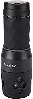 Tayama TMS-838 Portable Hot/Cold Espresso Machine