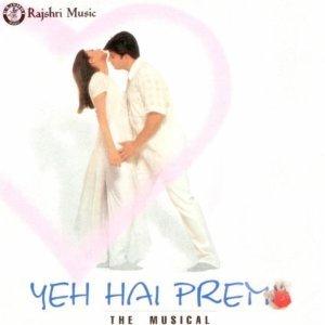 Anandmurti Gurumaa - Yeh Toh Prem Ki Baat Hai Lyrics