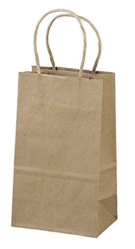 5.25'x3.25'x8' - 25 Pcs - Brown Kraft Paper Bags, Shopping, Mechandise, Party, Gift Bags