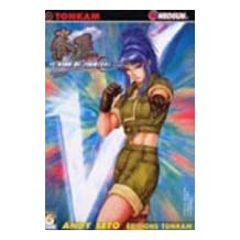 THE KING OF FIGHTERS ZILLION T06