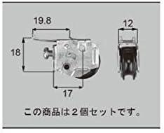 LIXIL メンテナンス部品 窓 サッシ用部品 アルミサッシ 戸車(AT高窓 肘掛窓) シルバー[FNMB148] *製品色・形状等仕様変更になる場合があります*