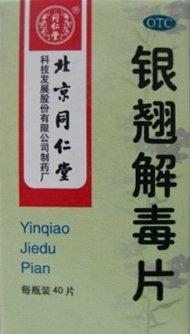 Tong Ren Tang - Yin Chiao Chieh Tu Pien (Yinqiao Jiedu Pian) 40 comprimés