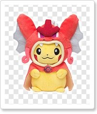 Pokemon-Center-original-Peluche-Pikachu-Semblant-Gyarados-rouge-Ver