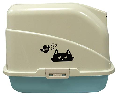 (CATSLINE Ecuador Cat Litter Box 55 x 40 x 51 cm)