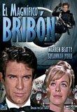 El magnifico Bribon [DVD]