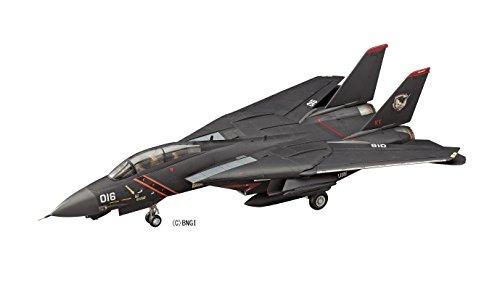 """ハセガワ 1/72 F-14A トムキャット""""エースコンバット ラーズグリーズ隊` SP313"""