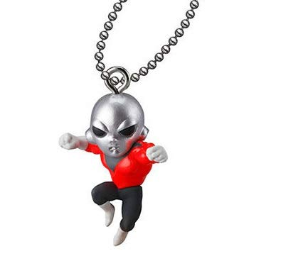 Dragon Ball Super Udm Best 29 Figure Swing Keychain~Jiren~36 mm