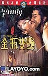 The Golden Lotus Shaw's Brothers DVD By IVL B005OTKSJK