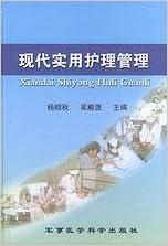 Book Modern Practical Nursing Management(Chinese Edition)