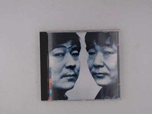 Price comparison product image Guo Brothers,  The & Shung Tian - Yuan - Real World Records - CD RW 11