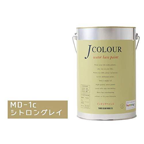 壁紙の上からでも簡単に塗れるインテリアペイント ターナー色彩 水性インテリアペイント Jカラー 4L シトロングレイ JC40MD1C(MD-1c) 〈簡易梱包   B07RZY7ZM8